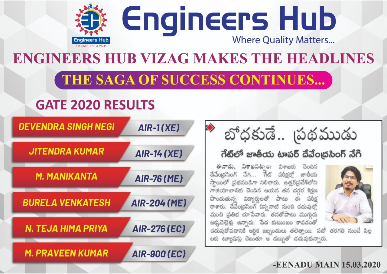 Welcome to Engineers Hub